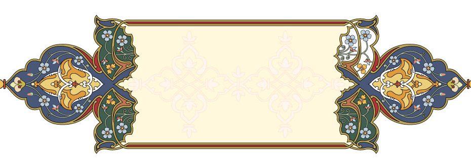 beautiful islamic frame  real cdr